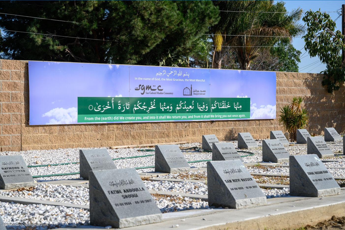 San Gabriel Muslim Cemetery 2021