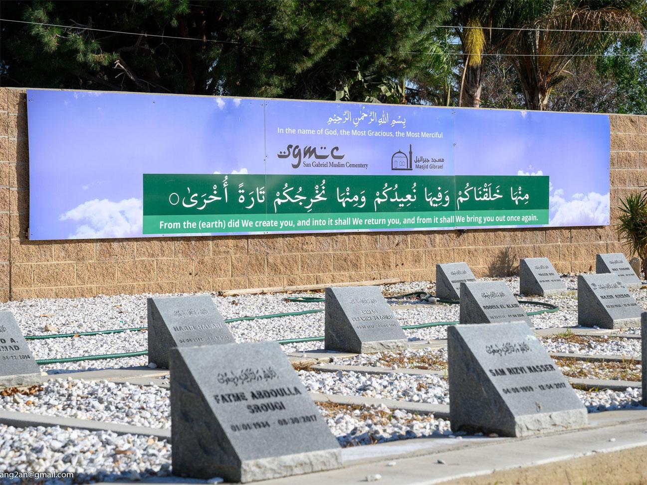 Muslim Grave San Gabriel, CA